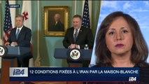 Les USA dirigent-ils les relations entre l'Iran et le monde?