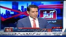 Arif Alvi's Response On The Fight Between Shah Mehmood Qureshi And Jahangeer Tareen