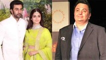 Rishi Kapoor REACTS on Ranbir Kapoor - Alia Bhatt relationship rumours ! | FilmiBeat