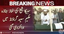 Funeral prayers of Sabika Sheikh offered in Karachi