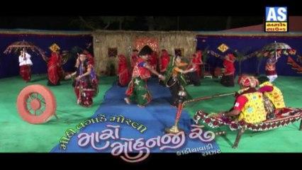 Nav Nada Ni Navhari  Raas ||  Maro Mohanji Re || Kathiyavadi Ramzat || Famous Gujarati Song