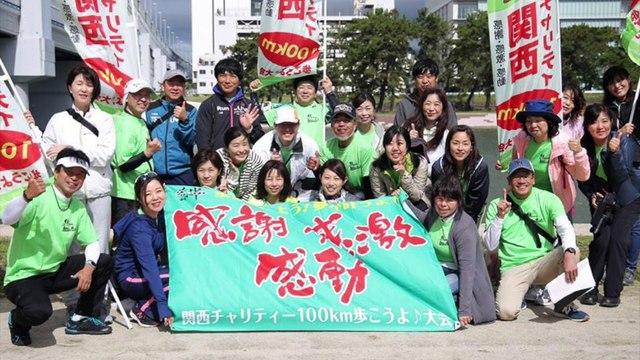 関西100km 2018