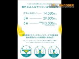 山鼻19条駅周辺で永久脱毛が1000円でできる!おすすめの予約が取りやすくて効果の高いお店!VIOも30000円!