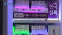 '궐련형 전자담배' 시장점유율 쑥쑥…유해성 논란 남아