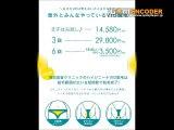 中島公園通駅周辺で永久脱毛が1000円でできる!おすすめの予約が取りやすくて効果の高いお店!VIOも30000円!
