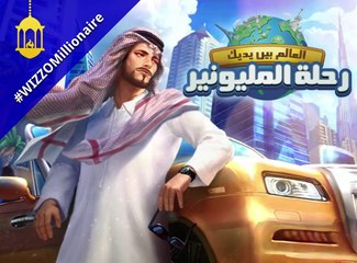 هل تود ربح سيارة في شهر رمضان؟ سيكون هناك سحبين وسيارتين وفائزين!