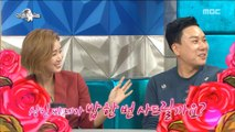[RADIO STAR] 라디오스타 - Kim Sung-ryong also reveals the source bag of Lee Sang-min20180523