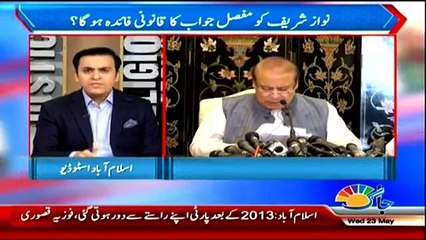 View Point - 23rd May 2018