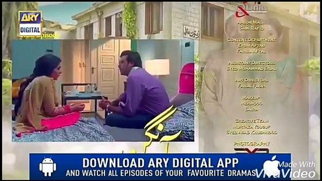 Aangan  Episode 1 - KharorTube HD 4K Videos