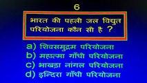 Polity GK -- 50 Indian Political GK - Samany Gyan in Hindi