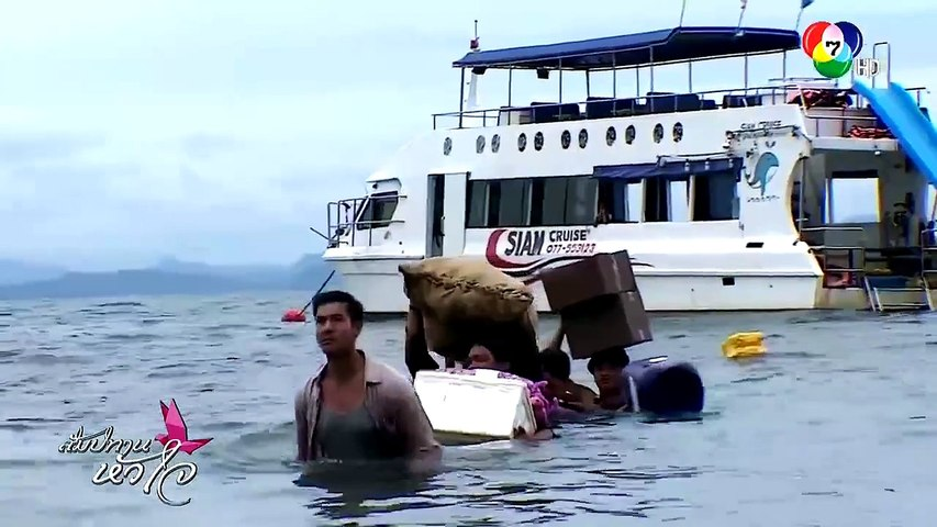 SU THOA HIEP CUA CON TIM tap 1 - Phim Thai Lan Hay | Godialy.com