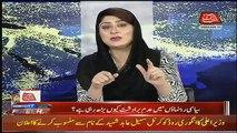 What Imran Ismail Did After Naeem Ul Haq Slaps Daniyal Aziz