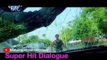 पवन सिंह सुपरहिट डायलॉग  _:-Wanted Movies Bhojpuri Cinema || Super Hit Dialogues || Top Class Dialogues