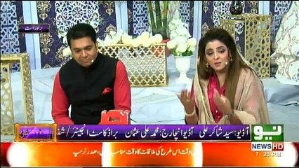 Paigham-e-Ramzan on Neo News - 24th May 2018