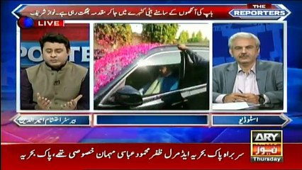 The Reporters - 24th May 2018