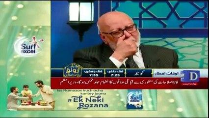 Ronaq-e-Ramzan on Dawn News - 24th May 2018