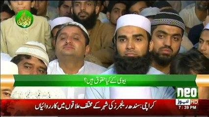 Paigham-e-Insaniyat on Neo News - 24th May 2018