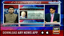 Bhatti's analysis over Nawaz Sharif's statement regarding Maryam Nawaz