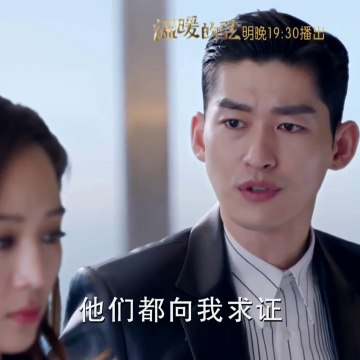Here to Heart - 温暖的弦 - E 44 English Subtitles - China Drama