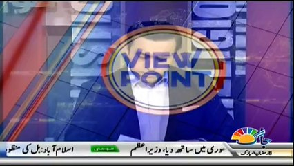 View Point - 24th May 2018