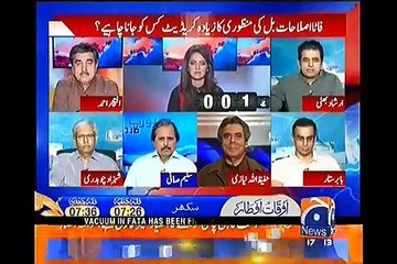 Irshad Bhatti's Response On Imran Khan attending Parliament after 3 years