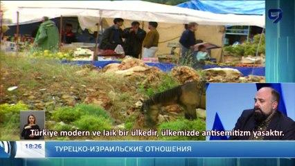 İsrail'in Channel 9 TV Kanalında Sayın Adnan Oktar'ı Temsilen Alkas Çakmak ile Röportaj