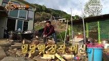 """""""뚱톡스 프로젝트 2탄! (자연인 특집)"""" [맛있는 녀석들 Tasty Guys] 171회 예고"""