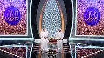ندعوكم للمشاركة في هاشتاق #المرتل لإختيار أفضل مرتل للقران الكريم في الوطن العربي فقط وحصرياً على قناة سما دبي وإذاعة نور دبي يومياً في #رمضان الساعة الثالثة عص
