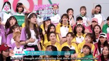 ENG SUBS] Produce 101 China Episode 1 Part 1/3 - video
