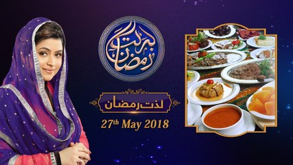 Lazzat e Ramzan is brought to you by Mario's Pasta | 11th Roza | Barkate Ramzan 2018