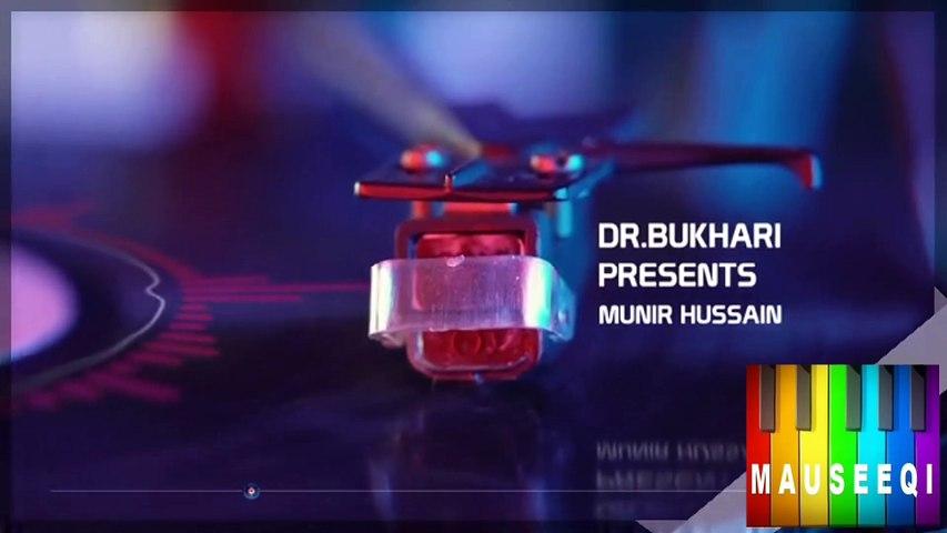 Kithay Aein Tu Dunya Banaan Waleya - Munir Hussain - Film Ghairat Da Nishan