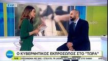 """Δημήτρης Τζανακόπουλος-""""Ο καρμανλικός Πάνος Καμμένος δεν είναι ακροδεξίος, ακροδεξιοί είναι αυτοί που έχει μαζέψει ο Κυριάκος Μητσοτάκης στην ΝΔ"""""""