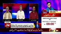 Tajzia Sami Ibrahim Kay Sath – 25th May 2018