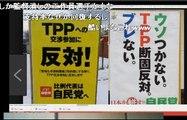 ニコ生 TPP反対を公約に掲げた自民党がTPP賛成は憲法違反