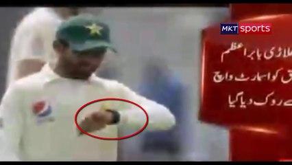 Anti Corruption Unit In Action Against Pakistani Players  Pakistan Vs England Test