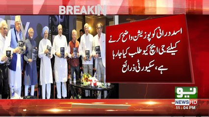 Pak Army's reservations over Asad Durani's Book, called him at GHQ