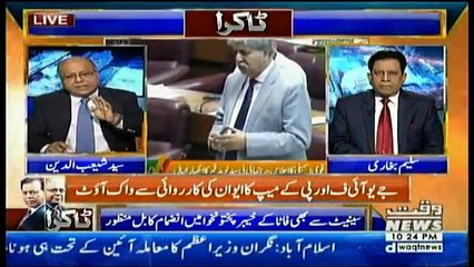 Taakra on Waqt News - 25th May 2018