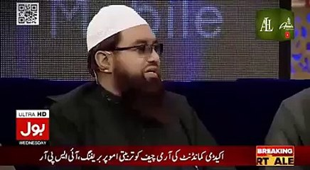 After Ban Amir Liaquat Video Message on Social Media