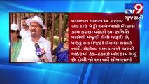 Mumbai mayor takes U turn, now saying Mumbai will not face water logging this monsoon- Tv9 Gujarati