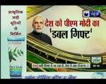 प्रधानमंत्री मोदी ने ईस्टर्न पेरिफेरल एक्सप्रेसवे के साथ दिया दिल्ली-एनसीआर वालों को डबल गिफ्ट