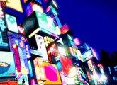 Teen Titans  Les Jeunes Titans - S00E02 - Trouble in Tokyo - partie A