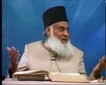 Dr Israr Ahmed،ڈاکٹر اسرار احمد -005_AlMaida 05 To 43  Bayan Ul Quran(Quran Ki Tafseer)