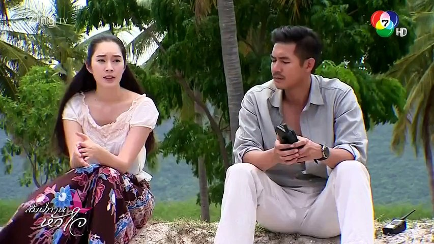 SU THOA HIEP CUA CON TIM tap 10 - Phim Thai Lan Hay | Godialy.com