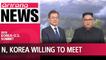 "N. Korea's Kim Jong-un ""determined"" to go ahead with U.S. summit"