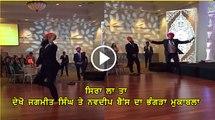 Jagmeet singh and navdeep bains bhangra video
