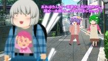 【ゆっくり茶番】アニメ好きは犯罪者じゃない!!