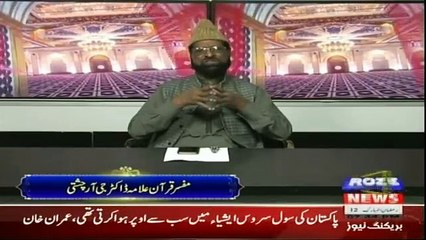 Roz-e-Roshan on Roze News - 27th May 2018