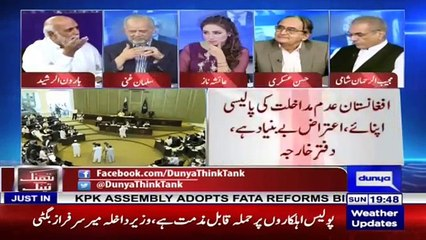 Why JUI-F is Against FATA Merger? Haroon ur Rasheed's Response