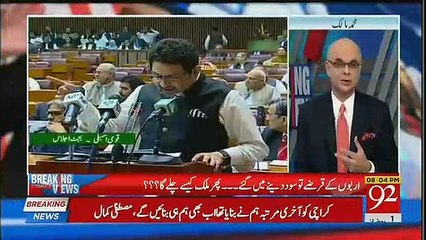 Mohammad Malick's Critical Comments on PM Abbasi's Announcement of Additional Salaries