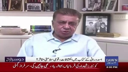 Fazlur Rahman and Mehmood Achakzai Were The Biggest Obstacles in FATA Merger- Arif Nizami